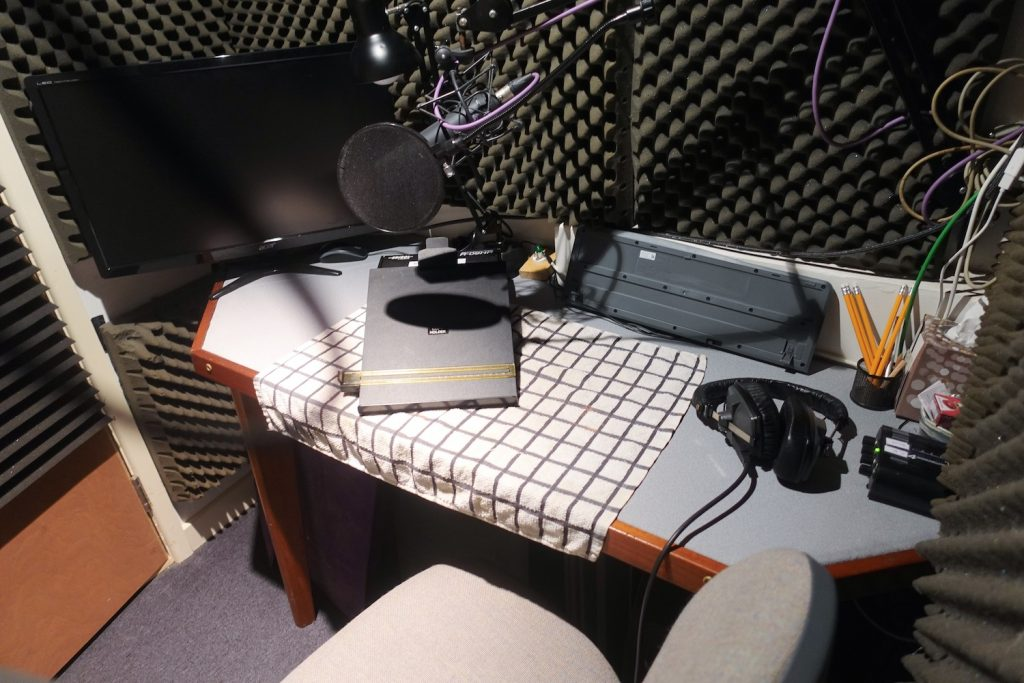 voiceover booth